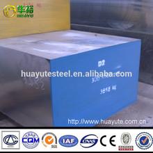 esr steel material 1.2379 factory