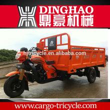 three wheel large cargo motorcycles/three wheels moped