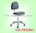 Antiestático ch-tpu201/cadeira de sala limpa