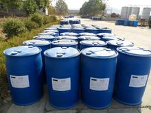 Amino Tri(methylene phosphonic acid)(ATMP)