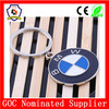 custom CARBMW logo keychain/ high end car keychain/ germany car brand key chain (HH-key chain-527)