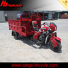 three wheel vehicles usa/3 wheel motorcycle prices/three seater motorcycle