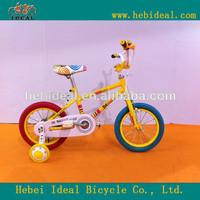 2014 New shanghai cycle fair kids bike