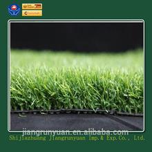 racket ball grass