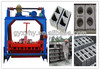 Hongying QMY4-40 movable concrete block making machine