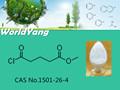 Worldyang amoniocas. Blanco 1501-26-4 o apagado- polvo blanco de metilo 4-( chloroformyl) butirato de metilo cloruro glutaryl