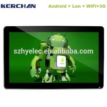 China web based global display solutions