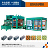 Block Machine Make Hollow Blocks