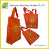China wholesale voltage environmental pp non woven shopping bag gift bag