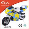 mini kid pocket bike pocket bikes cheap with CE