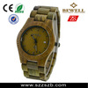 2015 super Thin case and slimmer sandalwood watches with Japanese quartz movement