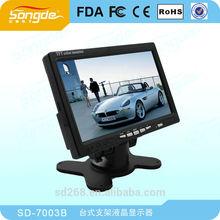 Car 7 Inch TFT Lcd Monitor with Remote control,Multi language,12V-24V,OSD Menu,build in Speaker