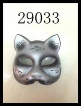 fox head mask plated 29033