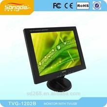 "12.1"" inch VGA AV TFT LCD Monitor with POS base"
