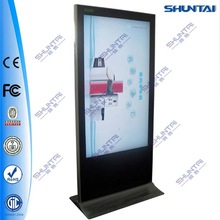 46 inch standing kiosk led IR touch screen I3 I5 pc all in one hd usb network 1080p led touch screen pc