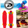 New hot selling penny mini cruiser complete longboard skateboard,skateboard with carry bag