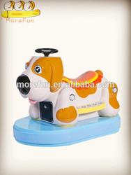 Battery Animal/Mini candy animal/Mini Candy Puppy