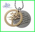 Symbole de l'amour et d'inspiration, de motivation double message balise rondes en acier inoxydable collier à pendentif