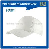 baseball cap hat shop short bill box