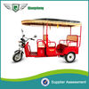 china supplier cost-effective electric battery rickshaw for sale