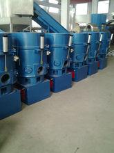 Plastic film agglomerator agglomerator plastic densifier