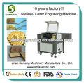 Sm-5040 láser máquina de corte de software