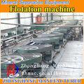 Celda de flotación, separador de flotación, concentrater de flotación