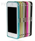 mobile phone accessory bumper guard from maiker bumper case for iphone5s