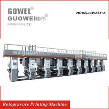 GWASY-800A Multicolour Digital Gravure Printing Company