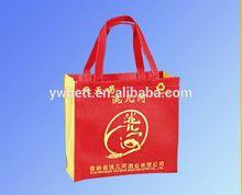 pp non woven tote shopping bag