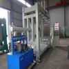 APG Insulator, Bushing,SF6,Transformer APG Automatic Epoxy Resin Hydraulic Clamping Machine APG1210