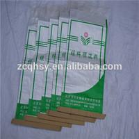 50kg polypropylene bopp laminated bag of rice/50kg thailand rice bags/bopp laminated bag for dog feed