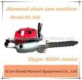 Cina economici e di alta catena di qualità sega macchina di taglio in cemento con i migliori prezzi bs-50g