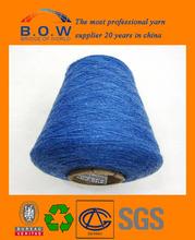 professional colorful blend wool acrylic yarn for acrylic souvenir/crochet baby sweaters/ bernat yarn acrylic yarn colors