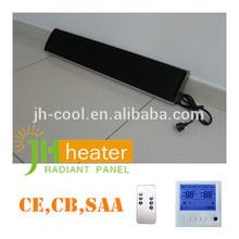 jinghui stype infrared heater 220v