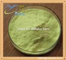 Vitamin A Palmitate,Retinyl Palmitate,Retinyl Palmitate Powder