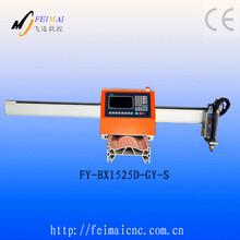 Factory supply CNC Plasma Cutting Machine 1525/ Sheet metal mini cnc plasma cutter