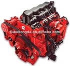 ISF 3.8 Foton cummins 4-cylinder diesel engine for sale