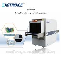 security screening system EI-V6040