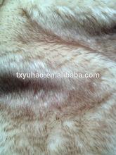 Faux Fur /A1259