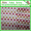 high fashion fabrics / fashion 2014 colors of fabrics