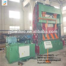 (Unite Top)Q15-1600 hydraulic guillotine cutter