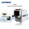 X-ray screening equipment model EI-V6040
