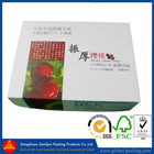 Customized cardboard box for fruit and vegetable made in China