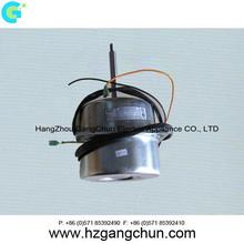 CB 220V 830r/min 77W Air-conditioned motor