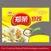 plastic packaging/custom packaging/frozen food packaging