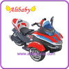 wholesale with music hot and best quality plastic ride on car for children
