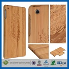 2014 Most Popular Hard Shell wooden case for ipad mini