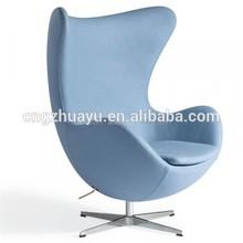 fashion perfect Egg chair