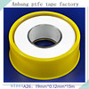 ptfe tape water proof